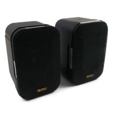 Pair Of Audio Research Speakers Model AR-225